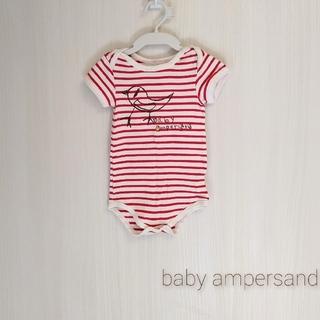 アンパサンド(ampersand)の【baby ampersand】ロンパース ベビーアンパサンド 80 ボーダー(ロンパース)