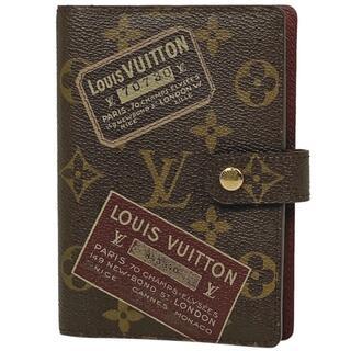 LOUIS VUITTON - ルイ・ヴィトン アジェンダ PM ラベルプリント レディース 【中古】