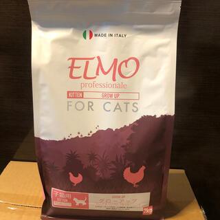 エルモ子猫用キャットフード(ペットフード)