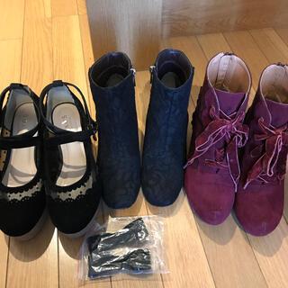 アクシーズファム(axes femme)のaxes femme靴3点セット(ブーツ)