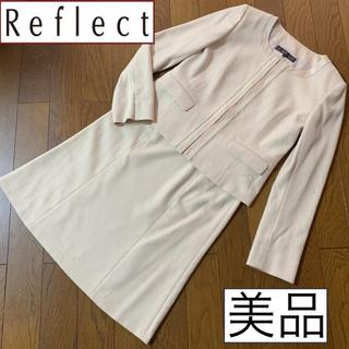 リフレクト(ReFLEcT)の美品♡Reflect リフレクト♡ママスーツ セレモニー フォーマル 入学式(スーツ)