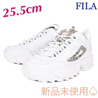 FILA - 【FILA】ディスラプター2 厚底ダッドスニーカー【ホワイト/スネーク】