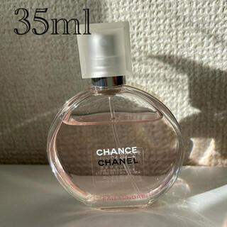 CHANEL - 最終値下げ♡シャネル チャンス オータンドゥル
