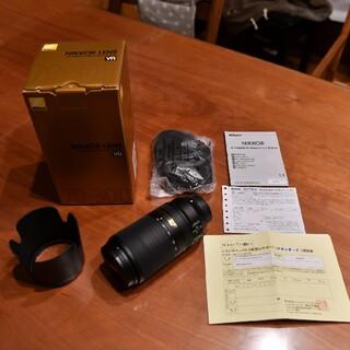 Nikon - 【1回のみ使用】AF-P NIKKOR 70-300mm f/4.5-5.6E