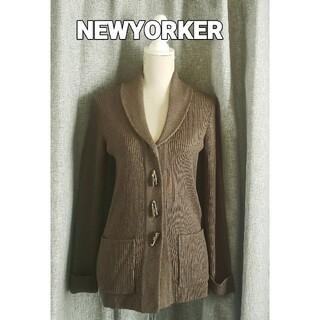 ニューヨーカー(NEWYORKER)の大変美品 NEWYORKER  春先に リブニットのロングカーディガン(カーディガン)