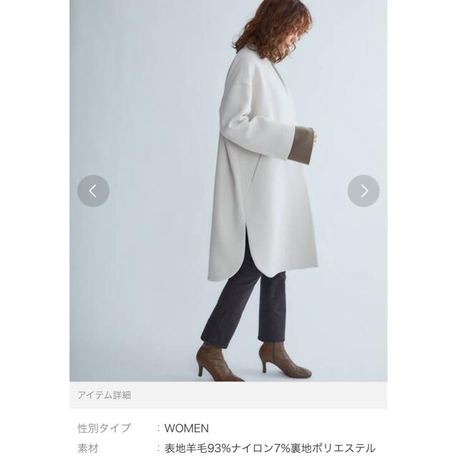 Mila Owen(ミラオーウェン)のミラオーウェン 今期 ノーカラーコート レディースのジャケット/アウター(ロングコート)の商品写真