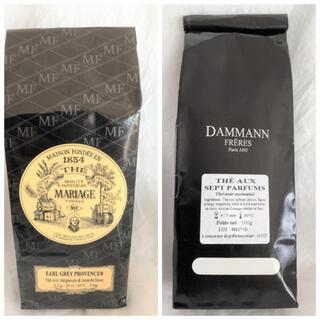 専用 2袋セット 7パフューム アールグレイプロヴァンス 紅茶(茶)