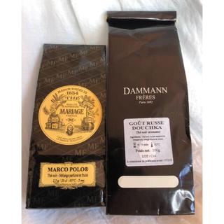 限定セール セット マリアージュ マルコポーロ ダマンフレール グールース(茶)