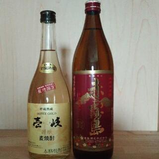 九州産焼酎2本セット(焼酎)