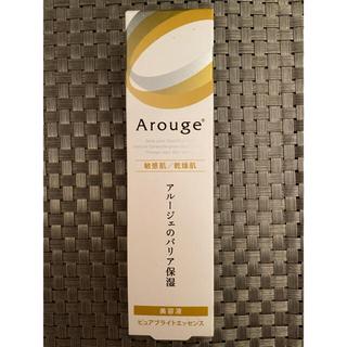 Arouge - 新品.未開封❤️アルージェ ピュアブライトエッセンス 美容液