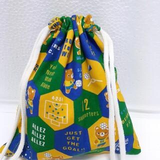 くま サッカーボール柄 コップ袋(外出用品)