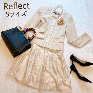 リフレクト(ReFLEcT)のきれい系ママ リフレクト 7号 Sサイズ ママスーツ ベージュ 入学式(スーツ)