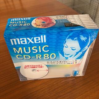 マクセル(maxell)のmaxell CD-R 80   9枚セット(その他)