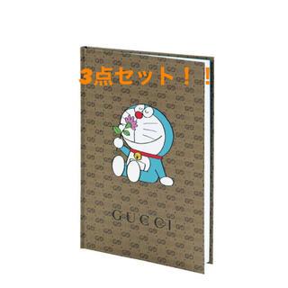 グッチ(Gucci)のCanCam 特別付録 ドラえもん×GUCCI ノート 3点セット!!(キャラクターグッズ)