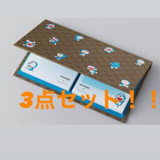 グッチ(Gucci)のOggi 特別付録 ドラえもん×GUCCI メモパット 3点セット!!(キャラクターグッズ)