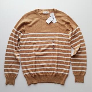 バックナンバー(BACK NUMBER)のバックナンバー/カシミヤ混のボーダー綿セーター/新品(ニット/セーター)