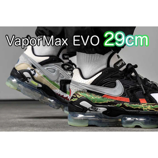 ナイキ(NIKE)のZERO様Nike ヴェイパーマックスEVO   29cm(スニーカー)