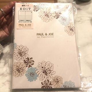 ポールアンドジョー(PAUL & JOE)の★新品★ポール&ジョー 週間ノート ホワイト(カレンダー/スケジュール)