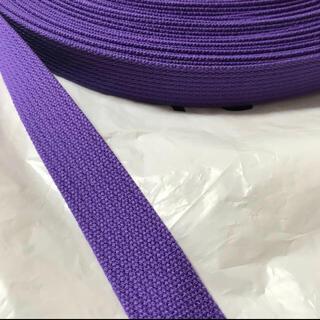 アクリルテープ 紫 10メートル 通学バックに(各種パーツ)