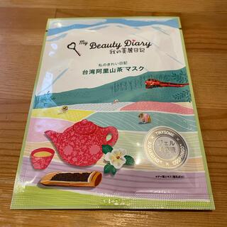 ワタシノキレイニッキ(我的美麗日記([私のきれい日記))の☆私のきれい日記 台湾阿里山茶マスク☆(パック/フェイスマスク)