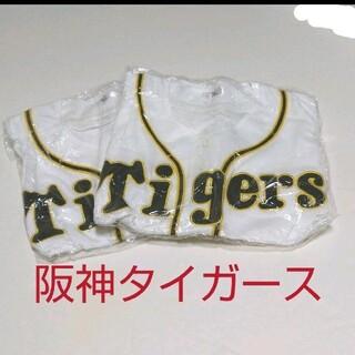 ハンシンタイガース(阪神タイガース)の送料無料 阪神タイガース 2枚 まとめ売り(応援グッズ)