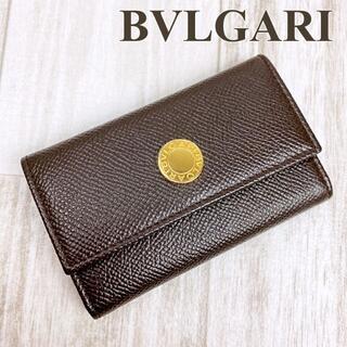 ブルガリ(BVLGARI)のブルガリ BVLGARI 6連キーケース 22235 ブラウン×ゴールド(キーケース)