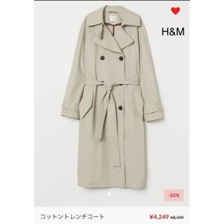 エイチアンドエム(H&M)のH&M エイチアンドエム ♡トレンチコート ベージュ(トレンチコート)