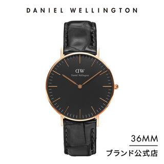 ダニエルウェリントン(Daniel Wellington)のダニエルウェリントン Classic Black Reading 36mm(腕時計)