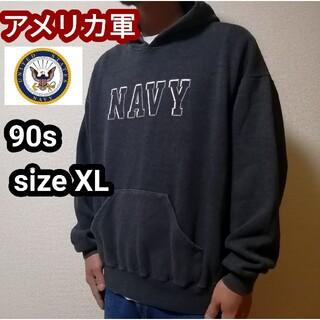 ヘインズ(Hanes)の90s 90年代 ビンテージ アメリカ軍 us NAVY スウェットパーカーXL(パーカー)