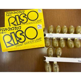 リソウコーポレーション(RISOU)のプリントゴッコ ランプ 14個(その他)