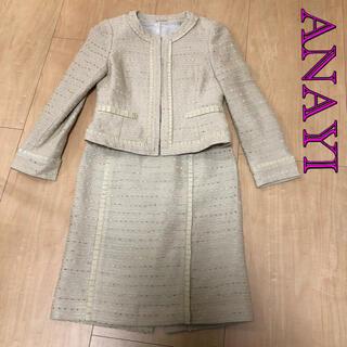 ANAYI - 【美品】ANAYI セットアップ フォーマル スカートスーツ