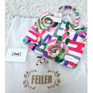 FEILER - ◆新品 FEILER 70周年 手付き 巾着◆