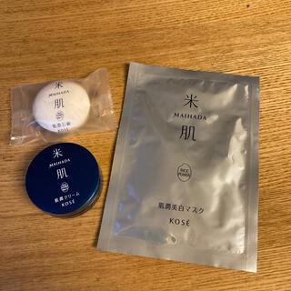 コーセー(KOSE)の【新品】米肌 トライアルセット(サンプル/トライアルキット)