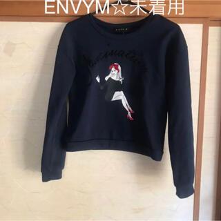 アンビー(ENVYM)のお値下げ1880→1680 トレーナー スエット(トレーナー/スウェット)
