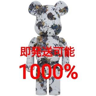 メディコムトイ(MEDICOM TOY)の【新品】BE@RBRICK Jackson Pollock 1000%(その他)