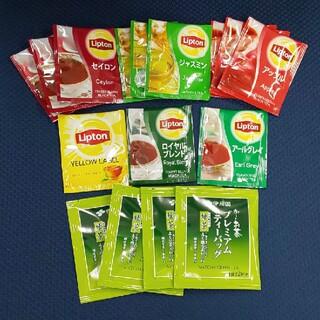 リプトン 紅茶 6種 計12p 伊藤園 緑茶 4p ティーパック(茶)