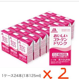 モリナガセイカ(森永製菓)の森永 おいしいコラーゲンドリンク ピーチ 48本(コラーゲン)