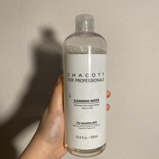 CHACOTT - CHACOTT クレンジング