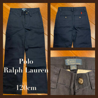 POLO RALPH LAUREN - ポロ ラルフローレン チノパン ネイビー 120cm(〜130cm位)