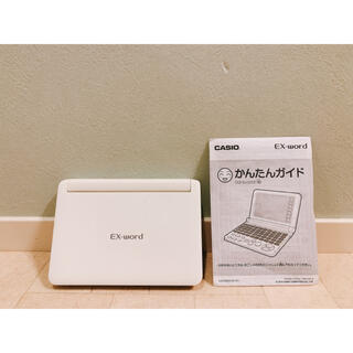 CASIO - ✨超美品✨電子辞書 CASIO XD-SU2000WE 動作確認済み