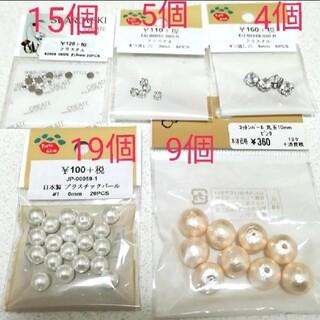 キワセイサクジョ(貴和製作所)のパール クリスタル パーツ セット ビジュー ピアス イヤリング ネックレス(各種パーツ)