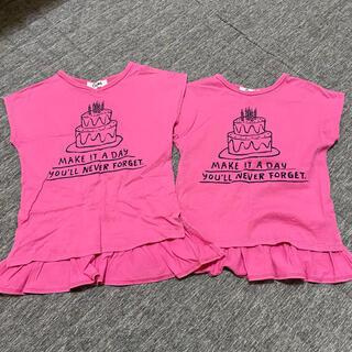 F.O.KIDS - Otonato ピンク色Tシャツ 110 120 お揃いセット