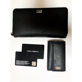 ドルチェアンドガッバーナ(DOLCE&GABBANA)のDOLCE&GABBANA 長財布 キーケース セット(長財布)