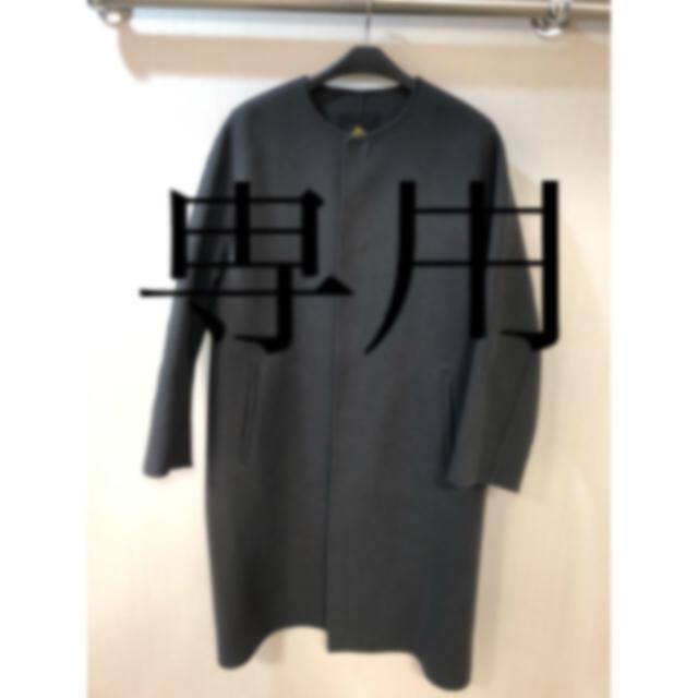 Drawer(ドゥロワー)の最終お値下げ❗️ドゥロワー Drawer☆ダブルフェイスノーカラーコート レディースのジャケット/アウター(ロングコート)の商品写真