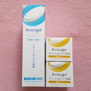アルージェ(Arouge)の【あいちゃん様専用】アルージェ ミストローションll&シーリングマスク×2(化粧水/ローション)