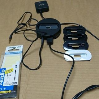 ウォークマン(WALKMAN)のSONYクレードル&AC電源アダプター(バッテリー/充電器)