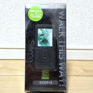 ウォークマン(WALKMAN)のソニー NW-E053用ウォークマンシリコンケース(ポータブルプレーヤー)