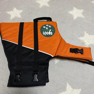 ロゴス(LOGOS)のロゴス LOGOS 犬用 ライフジャケット Sサイズ(犬)
