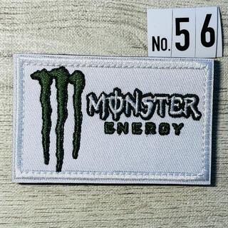 刺繍ワッペン ベルクロ付☆MONSTER モンスター 白 56(その他)