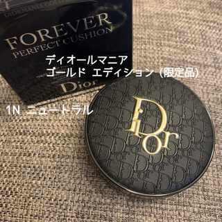 Christian Dior - ディオールマニア ゴールド エディション (限定品) 1N ニュートラル